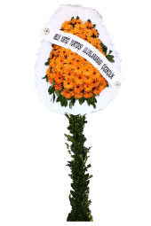 Orange Gerbera Daisies Single Leg roundabout   Cart Happy days, you feel that you are with them, sharing the joys and new beginnings of orange gerberas crafted baskets to represent you send flowers to your loved ones.